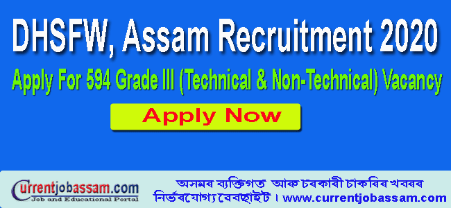 DHSFW, Assam Recruitment 2020