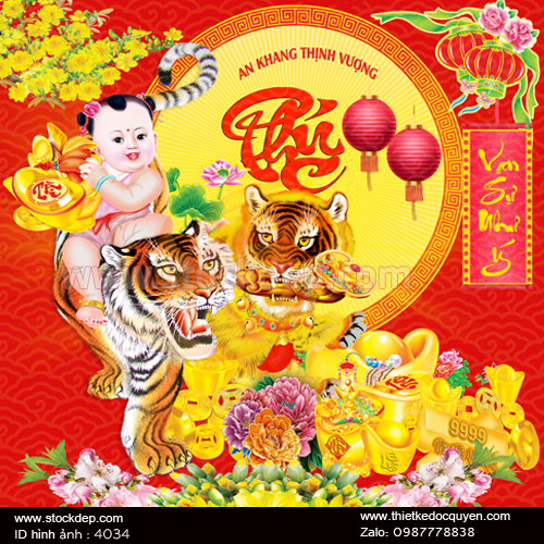 Happy Chinese new year 2022 – year of the Tiger stock psd