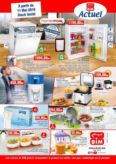 Catalogue bim maroc vendredi 11 mai 2018