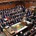 Il parlamento britannico ratifica le condizioni per l'uscita dall'UE