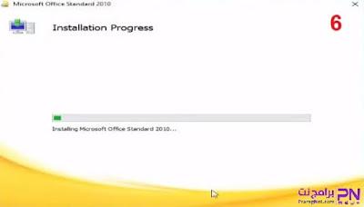 تنزيل اوفيس 2010 للكمبيوتر
