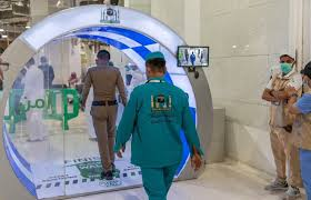 Arab saudi gunakan teknologi sterilisasi sebelum masuk masjidil haram