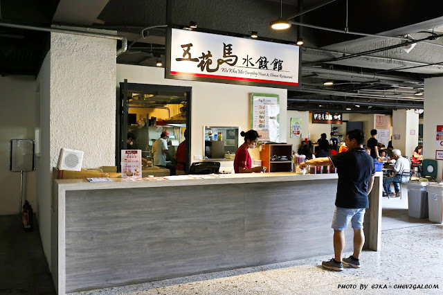 MG 3667 - 中興大學學生餐廳重新開幕囉!近50間店家攤販進駐,整體煥然一新!
