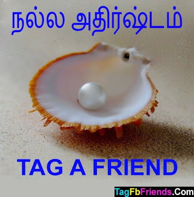 Good luck in Tamil language