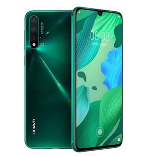أعلنت شركة Huawei عن ثلاثة هواتف جديدة وسط حالة عدم اليقين المستمرة