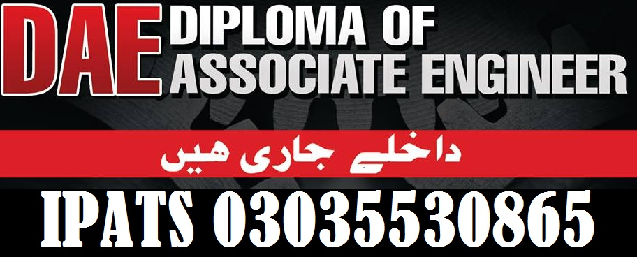 DAE Auto Mobile 3 year Diploma Course in Rawalpindi