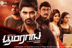 Atharvaa, Megha 2019 upcoming Tamil film Boomerang Wiki, Poster, Release date, Songs list