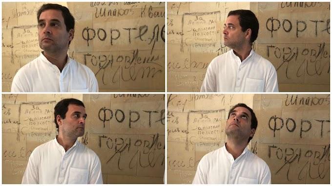 राहुल गाँधी की फिर उड़ी खिल्ली, इसबार की टोमेटो फैक्ट्री की बात, वीडियो देखे।