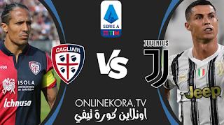 مشاهدة مباراة يوفنتوس وكالياري بث مباشر اليوم 21-11-2020 في الدوري الإيطالي