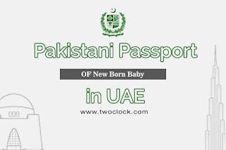Pakistani Passport & UAE Visa