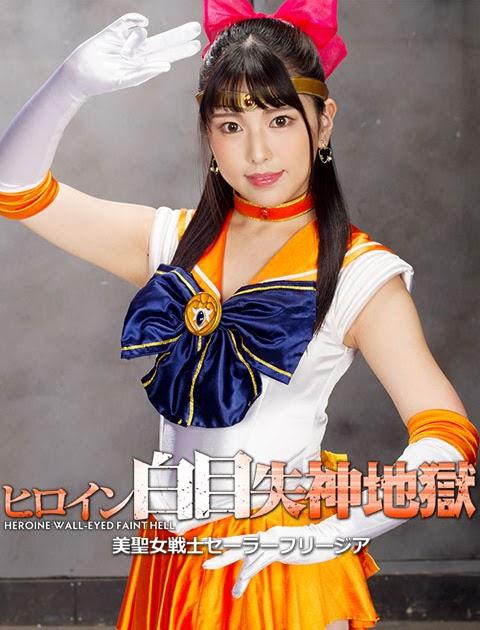 GHMT-40 Heroine White Eye Blackout 30 -Sailor Freesia