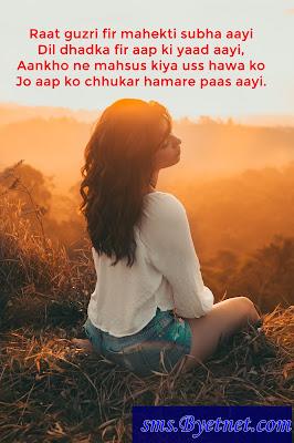 hindi-good-morning-status