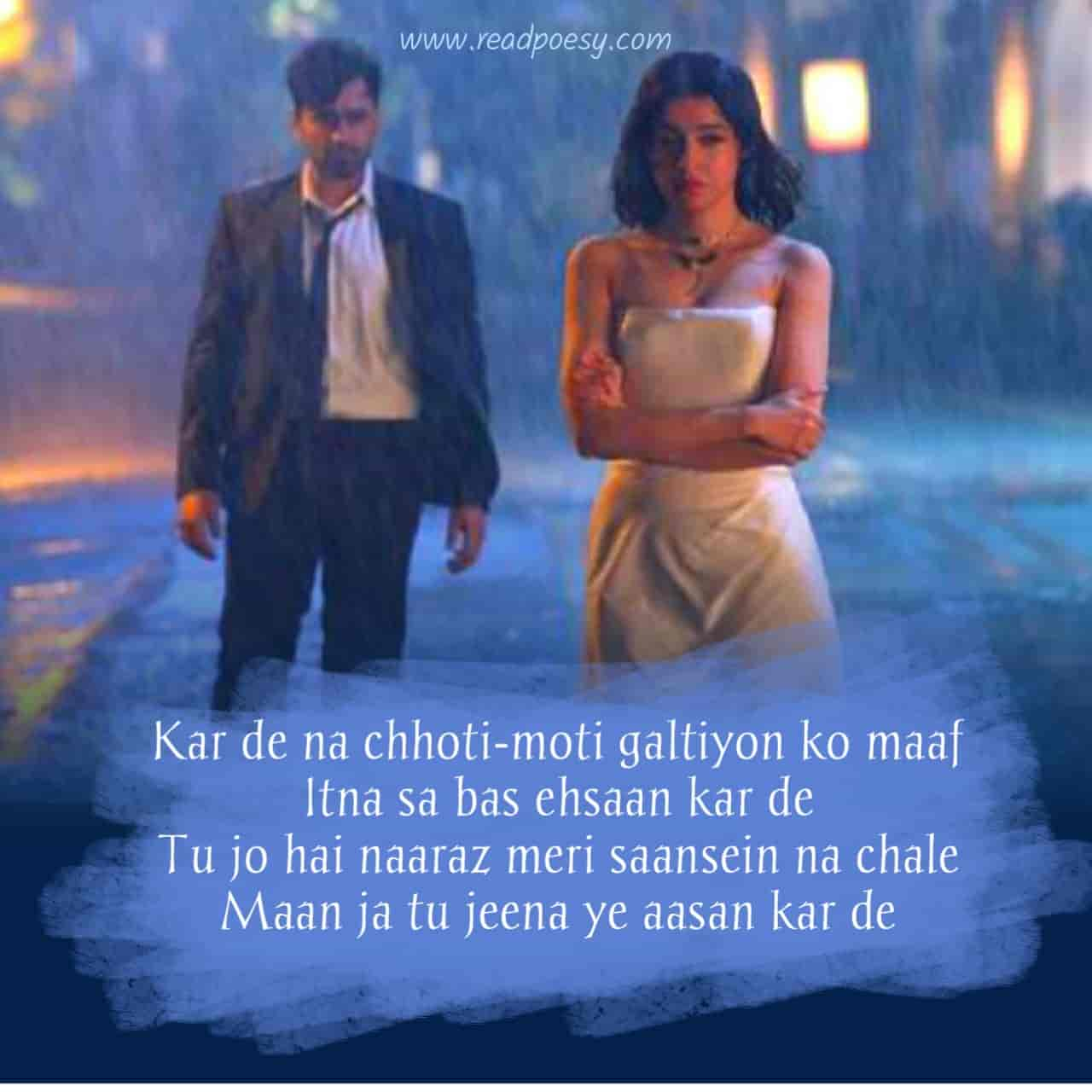 Teri Aankhon Mein Love Song Lyrics, Sung By Darshan Raval And Neha Kakkar.