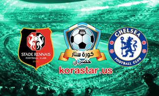 الان نتيجة مباراة تشيلسي ورينفي دوري أبطال أوروبا اليوم الثلاثاء بتاريخ 24-11-2020
