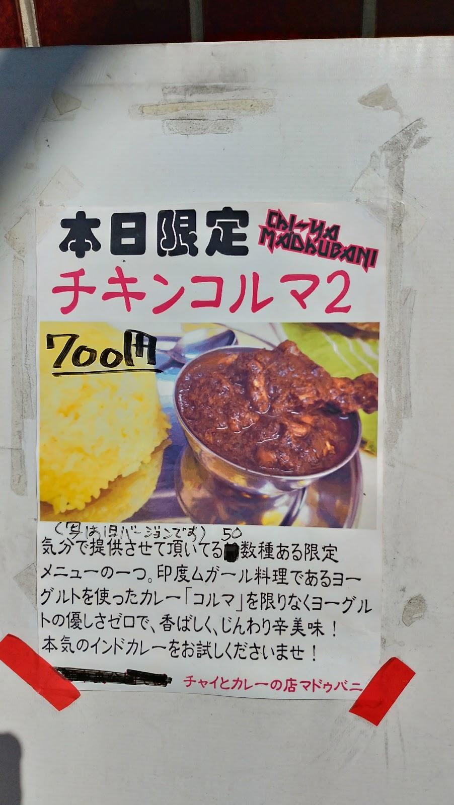 長崎駅前で美味しいおすすめランチはこちら!