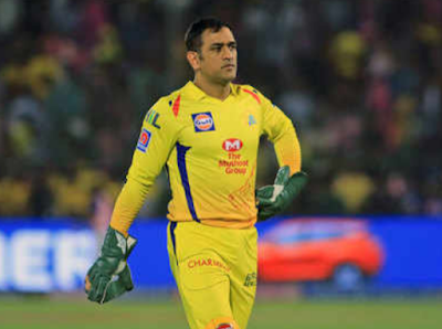 IPL Teams that MS Dhoni Loves to Play Against