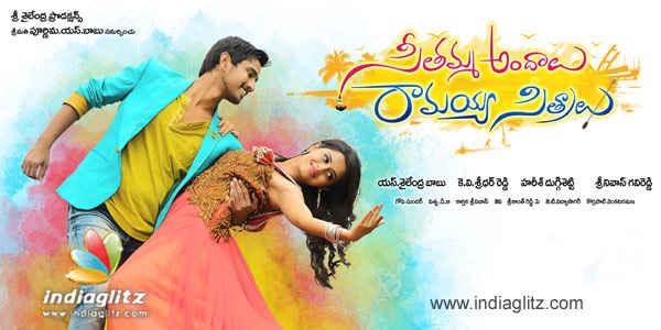 Mr. Pellikodukku (2013) Telugu 720p & 480p HDRip Download
