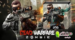 تحميل لعبة حرب الموت : قتل الزومبيز Zombie Shooting Game مهكره مجانا اخر اصدار للاندرويد