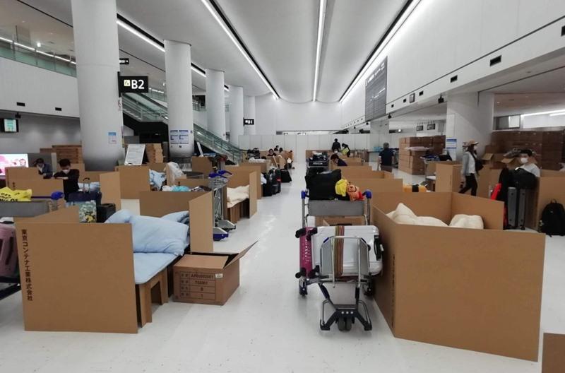 나리타공항 골판지 침대
