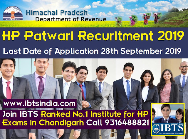 HP Patwari Recruitment 2019 : Last Date to Apply 28th September 2019