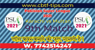 PSL T20 KRK vs MS 9th Match Who will win Today? Cricfrog