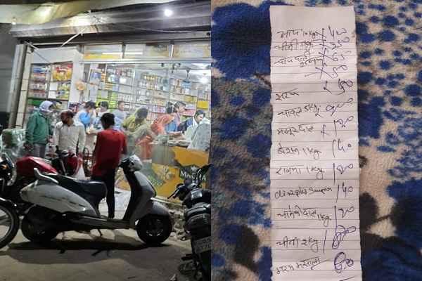 lock-down-kirana-store-medical-store-looting-people-in-faridabad