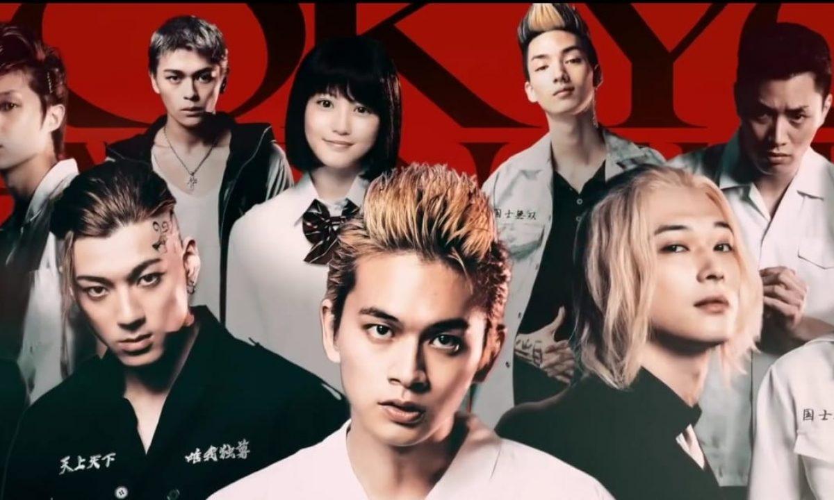 Tokyo Revengers Box Office