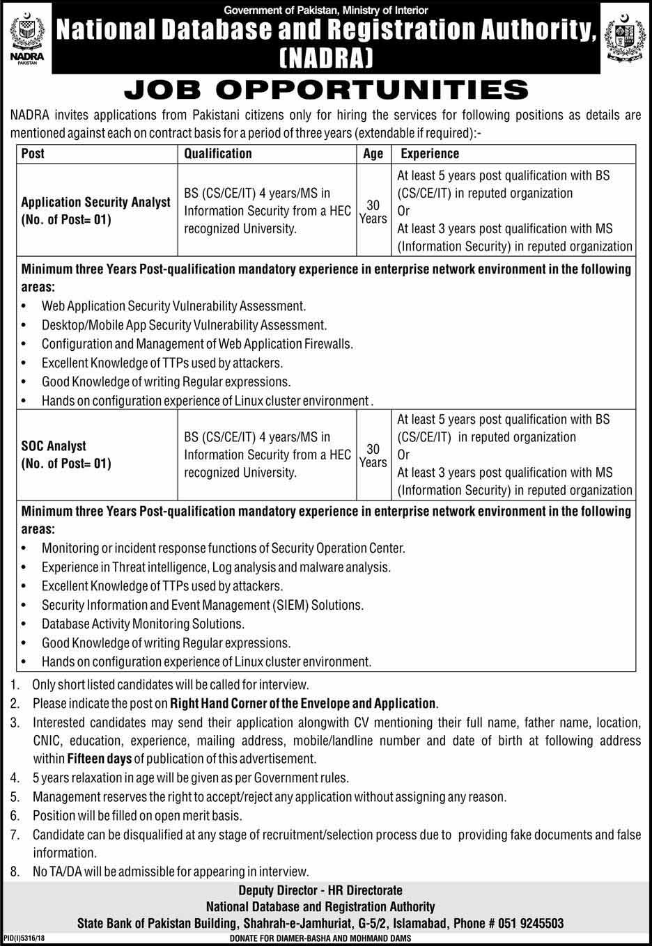 Jobs in National Database & Registration Authority, NADRA 09 May 2019