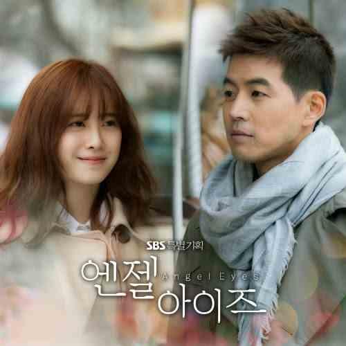 Se Koreanske Angel Eyes Drama