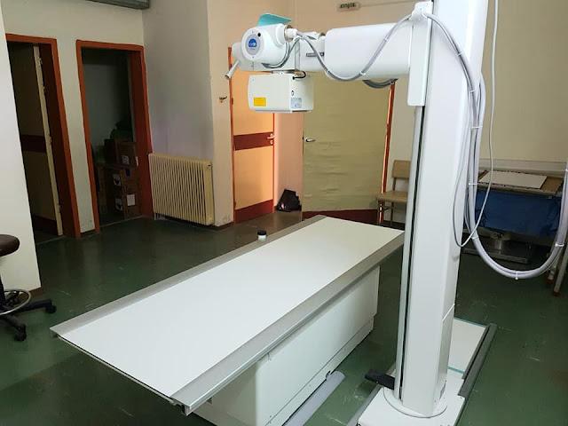 Νέος ιατρικός εξοπλισμός στο Κέντρο Υγείας Στυλίδας