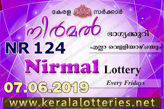 "KeralaLotteries.net, ""kerala lottery result 7 06 2019 nirmal nr 124"", nirmal today result : 7-06-2019 nirmal lottery nr-124, kerala lottery result 7-6-2019, nirmal lottery results, kerala lottery result today nirmal, nirmal lottery result, kerala lottery result nirmal today, kerala lottery nirmal today result, nirmal kerala lottery result, nirmal lottery nr.124 results 7-06-2019, nirmal lottery nr 124, live nirmal lottery nr-124, nirmal lottery, kerala lottery today result nirmal, nirmal lottery (nr-124) 7/6/2019, today nirmal lottery result, nirmal lottery today result, nirmal lottery results today, today kerala lottery result nirmal, kerala lottery results today nirmal 7 6 19, nirmal lottery today, today lottery result nirmal 7-6-19, nirmal lottery result today 7.6.2019, nirmal lottery today, today lottery result nirmal 7-06-19, nirmal lottery result today 7.6.2019, kerala lottery result live, kerala lottery bumper result, kerala lottery result yesterday, kerala lottery result today, kerala online lottery results, kerala lottery draw, kerala lottery results, kerala state lottery today, kerala lottare, kerala lottery result, lottery today, kerala lottery today draw result, kerala lottery online purchase, kerala lottery, kl result,  yesterday lottery results, lotteries results, keralalotteries, kerala lottery, keralalotteryresult, kerala lottery result, kerala lottery result live, kerala lottery today, kerala lottery result today, kerala lottery results today, today kerala lottery result, kerala lottery ticket pictures, kerala samsthana bhagyakuri"