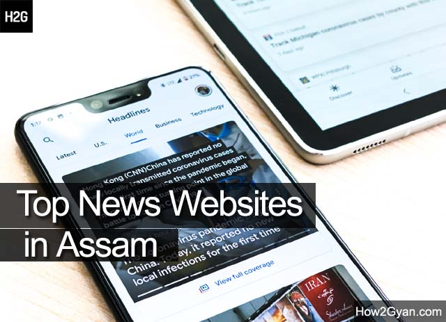 top-10-news-websites-in-assam