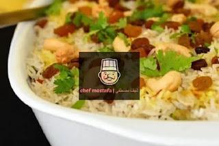 Basmati rice with raisins and cashews