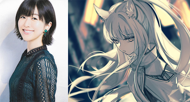 Ai Kayano es retirada como la voz de Platinum en Arknights