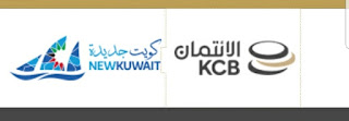 شركة إعادة التأمين الكويتية