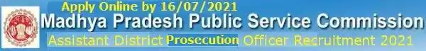 MP PSC District Prosecution Officer Recruitment 2021