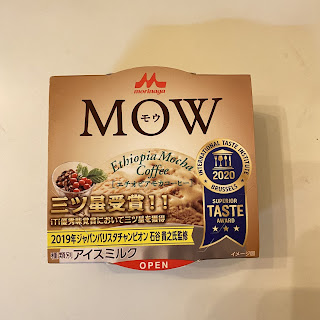 mow,アイス