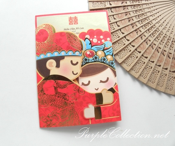 Gold Coast Wedding Invitations: Traditional Cute Chinese Wedding Card G0712