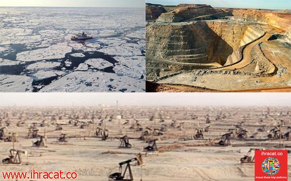 maden ve petrol rezervleri