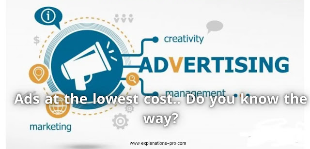 Ads at the lowest cost.. Do you know the way?