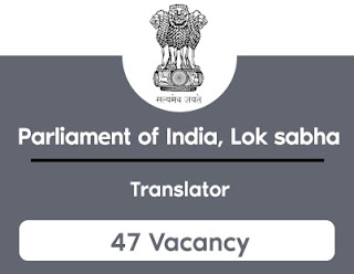 Lok Sabha Translator Recruitment
