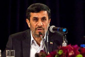 Presidente iraní Mahmud Ahmadinejad quiere destruir Israel