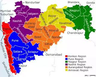 Maharashtra महाराष्ट्र