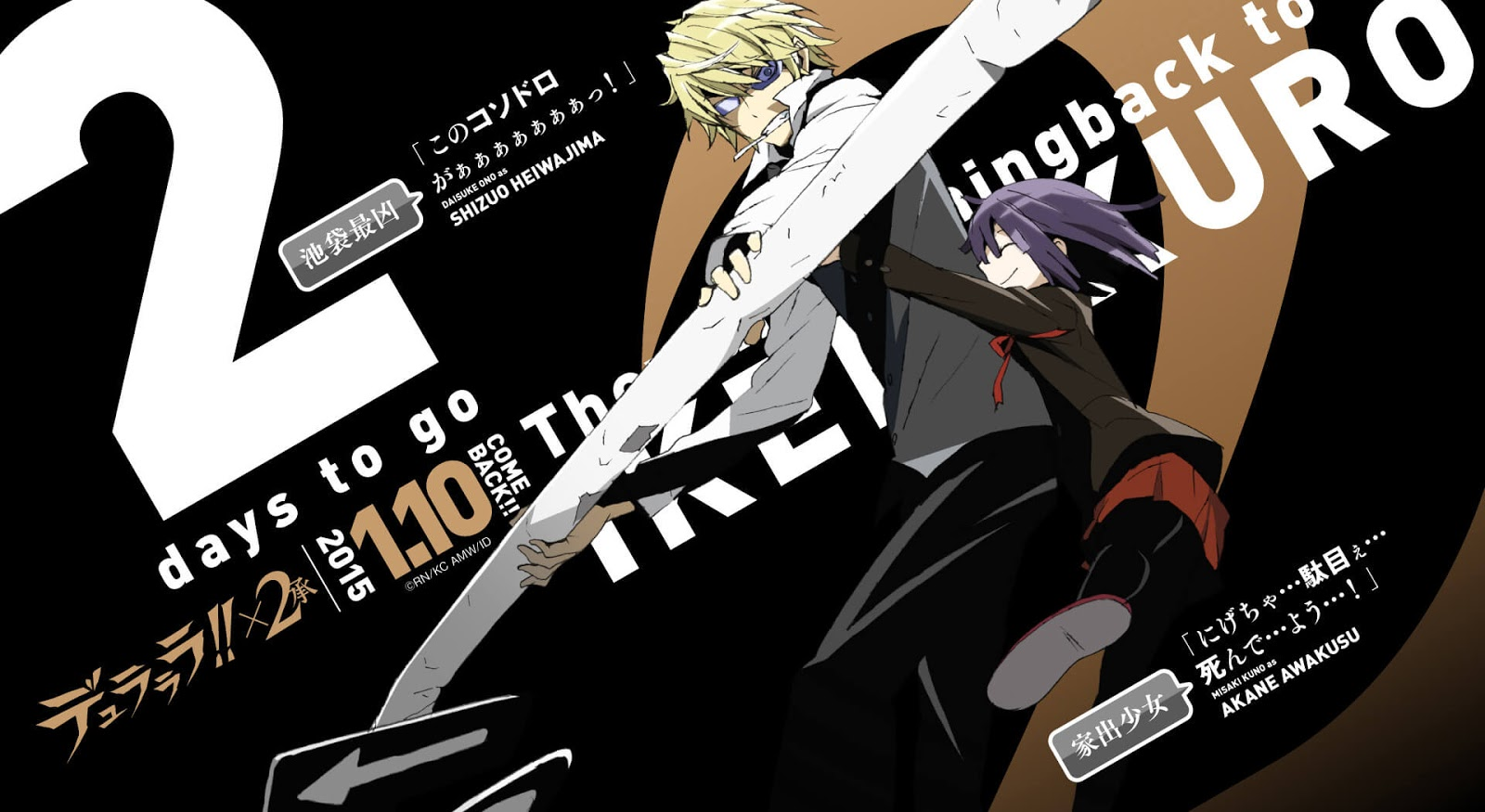 Durarara!!x2 Shou ( Season 2 ) [BD] Sub Indo : Episode 1-12 END | Anime Loker