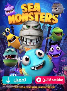مشاهدة وتحميل فيلم Sea Monsters 2018 مترجم عربي