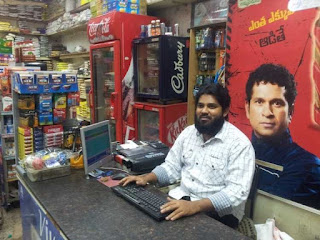 Sabson Junction  kt road Tirupati