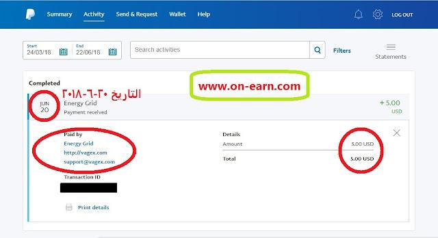 حصريا: أول اثبات سحب من موقع مشاهدة الفيديوهات الرائع فاجيكس Vagex 1st Payment Proof