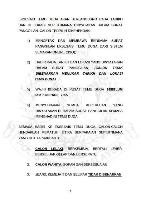 Tarikh Eksesais Temuduga Jawatan Inspektor & Konstabel PDRM 2019