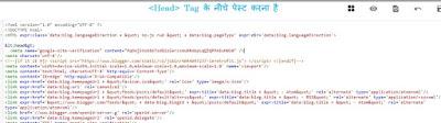 Google me Aapni Website ko Kaise laye