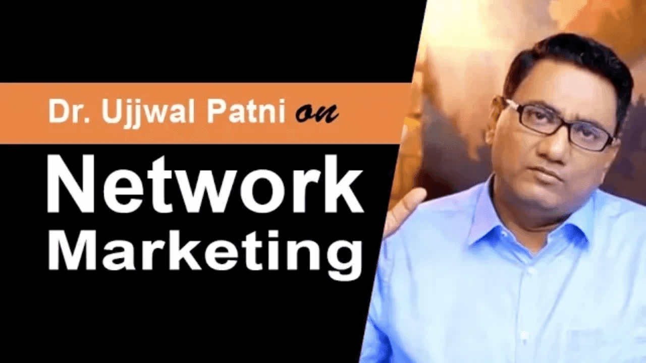 motivational audio on network marketing - ujjwal patni, ujjwal patni speech on network marketing, ujjwal patni on network marketing